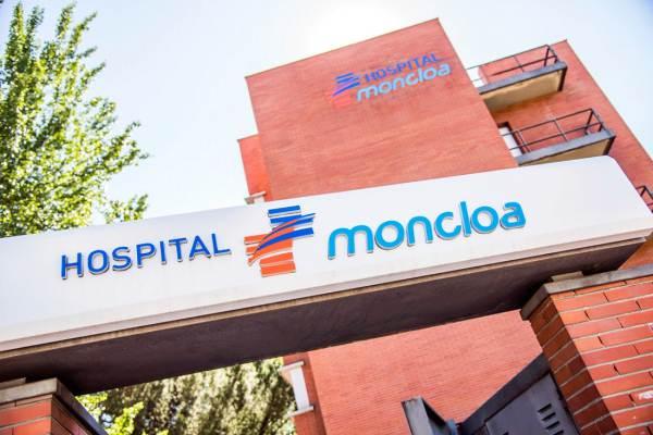 Centro hospitalario